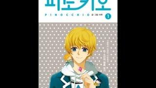 Pinocchio Book Review