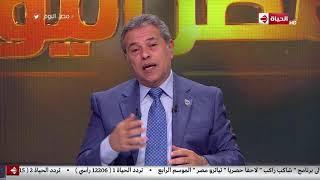 """مصر اليوم - توفيق عكاشة: الدولة بتحارب فيروس سي والناس بتملى """"القلة"""" من الترعة"""