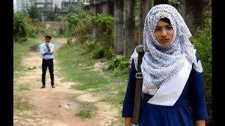 Opurno Pushpo -bangla heart touching short film