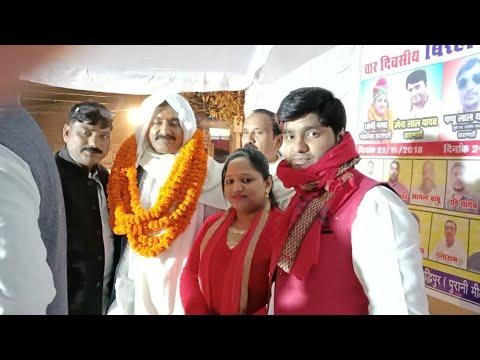 Xxx Mp4 Bhojpuri Birha Mukabla 2018 Upendra Lal Yadav 3gp Sex