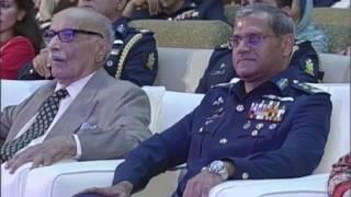 Mere Watan Yeh Aqeedaten  Pakistan Air Force New