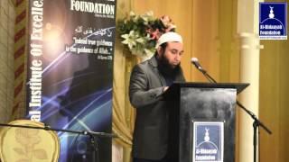 HD | Hafiz Mizan | Qaseeda Burda | Al-Hidaayah Foundation