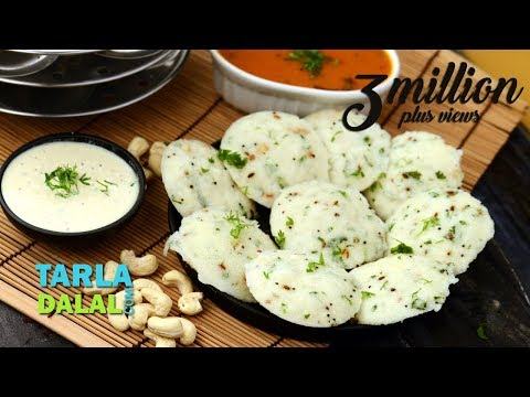 Quick Rava Idlis, Recipe in Hindi (क्विक रवा इडली) by Tarla Dalal