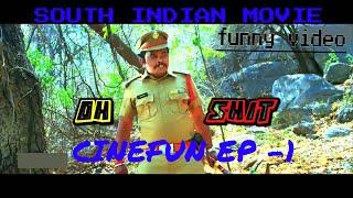 CINEFUN EP-1(Sampoornesh Babu).|Best Bangla funny Review 2017|by poltibuzz squad