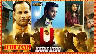 New Telugu Full Movie 2019    Telugu Full Movies 2019    Telugu HD Movies 1080p 4K videos
