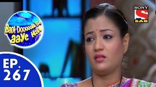 Badi Door Se Aaye Hain - बड़ी दूर से आये है - Episode 267 - 17th June, 2015