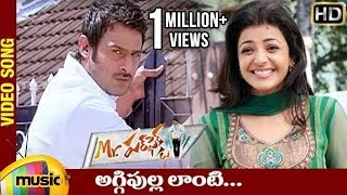 Aggipulla Lanti Full Video Song | Mr Perfect Movie | Prabhas | Kajal | Devi Sri Prasad | Mango Music