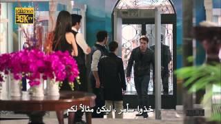 مسلسل مارال الحلقة 7 Maral HD