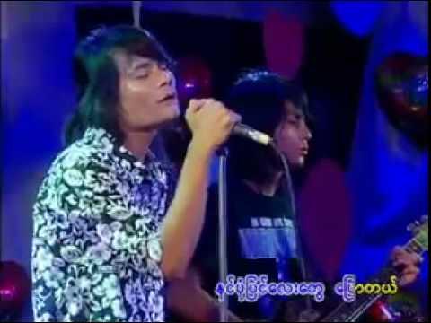 Xxx Mp4 Myanmar Songs Chit Thu Ye Pone Pyin 3gp Sex
