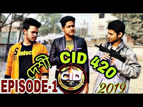 Xxx Mp4 দেশী CID 420 বাংলা Deshi CID 420 বাংলা Part 1 2019 By DHANDAMI420 3gp Sex