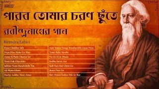 images Best Devotional Tagore Songs Dariye Achho Tumi Amar Evergreen Rabindrasangeet