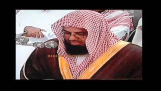 al shuraim ( Al Baqara ) Complète HD