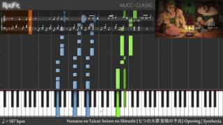 Nanatsu no Taizai: Seisen no Shirushi Opening - CLASSIC (Synthesia)