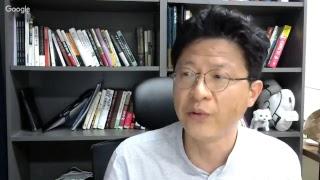 문재인 정권 시대 한국 경제와 부동산은  앞으로 어떻게 움직일 것인가? 국가경영 전략 연구원의 수요포럼을 공개한다.