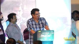 D. Imman is composing music for my next film - K. S. Ravi Kumar