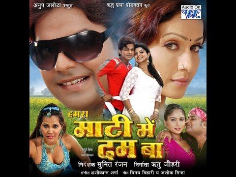 Xxx Mp4 HD हमरा माटी में दम बा Bhojpuri Hit Movie 2015 Humra Matti Me Dum Ba Bhojpuri Full Film 3gp Sex