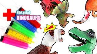 Dinosaur Hospital - Fun Dionsaurs Doctor for Kids. Learn Names of Dinosaurs Preschool! Dino Toys 공룡
