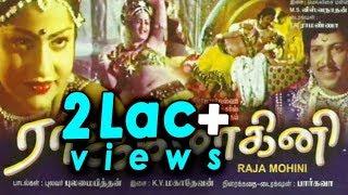 Raja Mohini | Tamil Classic Full Movie | Vishnuvardhan, Jayamalini | Tamil Cinema Junction