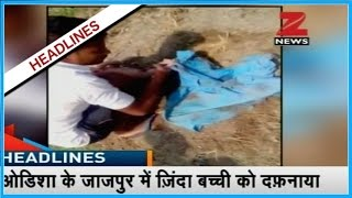 Newly born girl child tried cremating alive in Odisha, saved by a passing by school girl