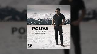 Pouya - Boghz OFFICIAL TRACK