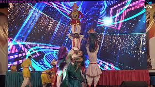 DANCE PERFORMANCE  GAJAR MAULICHA JASKHAR DANCE GROUP  IN STATE LEVEL CHAMPION SHIP
