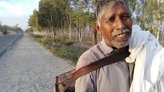 Ik dhol walay nal mulaqat