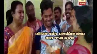 madhyamik 1st souvik barman