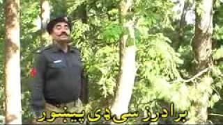 TeleFilm Hawaldar Badada 2__ حوالدار بډاډا ۲     Part  5/13   (mtshahid)