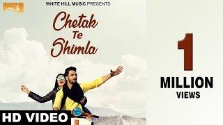 Chetak Te Shimla (Full Song) | Piara | Latest Punjabi Song | White Hill Music