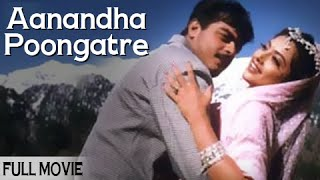 Aanandha Poongatre - Ajithkumar, Meena, Malavika, Karthik - Super Hit Romantic Movie