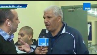 ستاد TeN - لقاء مع ك/ ميمي عبد الرازق....اهدى الفوز للمهندس فرج عامر و اعضاء مجلس الادارة
