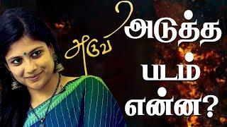 Aruvi Heroin Aditi Balan Exclusive Interview | Selfie Time - IBC Tamil