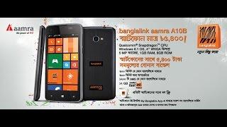 banglalink aamra A10b smartphone