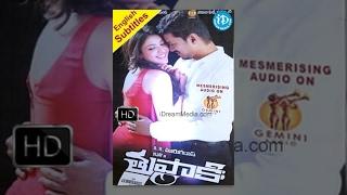 Tupaki Telugu Full Movie || Vijay || Kajal Aggarwal || AR Murugadoss || Harris Jayaraj