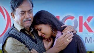 Weekend Love Telugu Full Movie Part 8    Adit, Supriya Sailaja, Srihari
