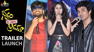 Bhadram Be Careful Brotheru Movie Trailer Launch | Sampoornesh Babu | Sri Balaji Video