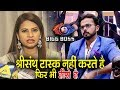 Download Video Download Megha Dhade Reaction On Sreesanth QUITTING TASK | Bigg Boss 12 Exclusive Interview 3GP MP4 FLV