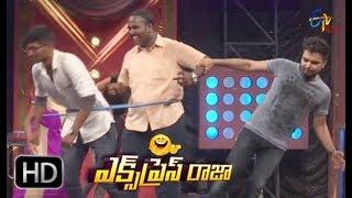 Express Raja | Funny Bite 2 | 22nd August 2017 | ETV Plus