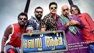 Best Actor 2010 Malayalam Full Movie | Mammootty | #Malayalam Movies Online | Salim Kumar | Lal