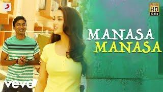 Nava Manmadhudu - Manasa Manasa Lyric | Anirudh Ravichander | Dhanush