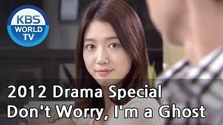 Don't Worry, I'm a Ghost | 걱정마세요, 귀신입니다 [2012 Drama  Special / ENG / 2012.07.15]