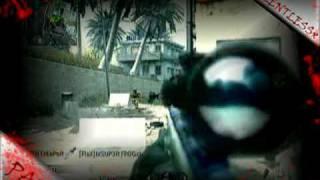 Modern Warfare SnD daytage
