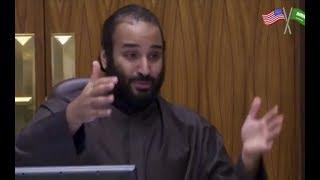 محمد بن سلمان رجل اعمال ومن اسرة غنية