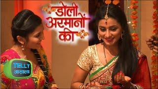 Watch Teej Celebration With Urmi in Doli Armaano Ki - Zee Tv