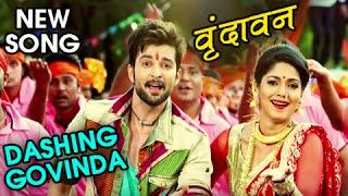 Dashing Govinda | Song Out | Vrundavan Marathi Movie | Avadhoot Gupte Songs | Amit Raj