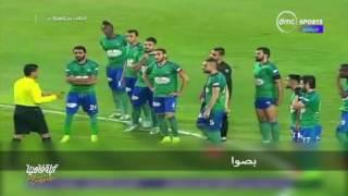 انسحاب الزمالك امام المقاصه /لايف من الدوبلكس/ابله فاهيتا/مسخررررررره