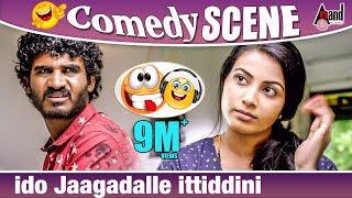 Ishtakamya | ido Jaagadalle ittiddini | Chikkanna | Kavya Shetty | Comedy scene