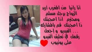 رانيا  من المغرب ( تعارف مجاني )