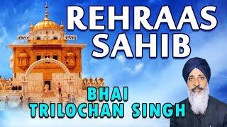 Bhai Trilochan Singh - Rehraas Sahib - Japji Sahib Rehraas Sahib