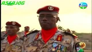 Djibouti: Le 39éme anniversiare de la création de l'armée Djiboutienne    04/06/2016